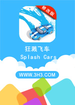 狂溅飞车电脑版(Splash Cars)安卓解锁修改版v1.0