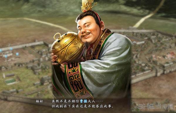 三国志13如何让在野武将登庸方法介绍2