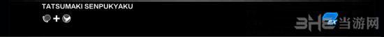 街头霸王5键盘出招表4