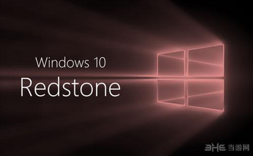 Windows 10截图1