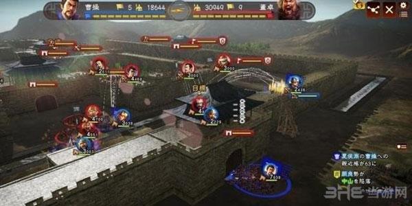 三国志13攻城武器1