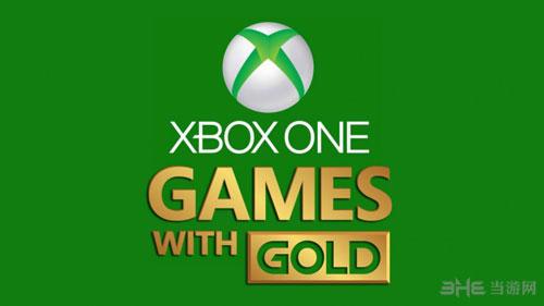 Xbox Live截图1