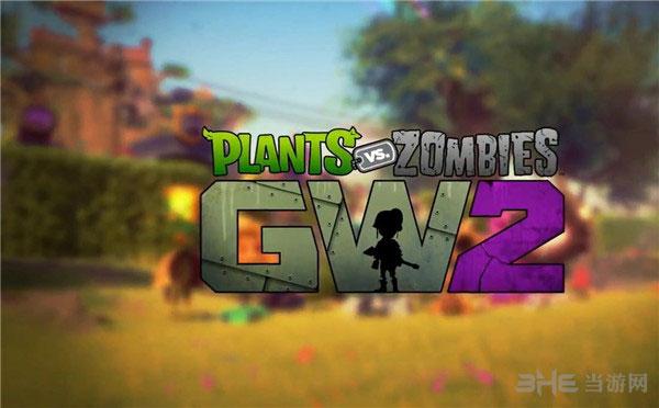 植物大战僵尸花园战争2截图1