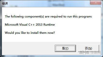 洪潮之焰提示安装vc++2013