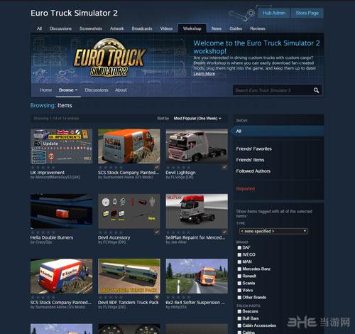 美国欧洲卡车模拟支持创意工坊2