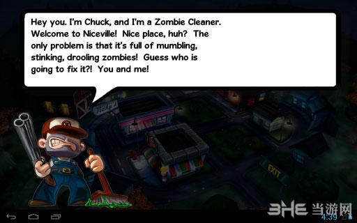 僵尸仙境2电脑版截图2