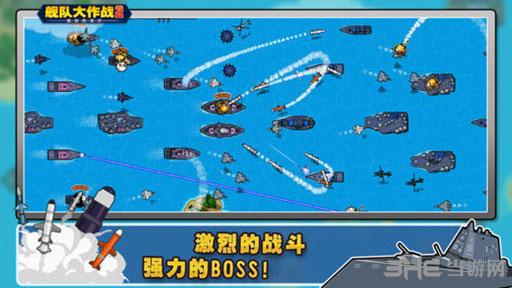 舰队大作战2:破碎的海洋电脑版截图1