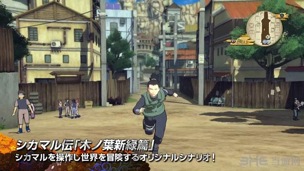 火影忍者究极忍者风暴4鹿丸传DLC预告片2