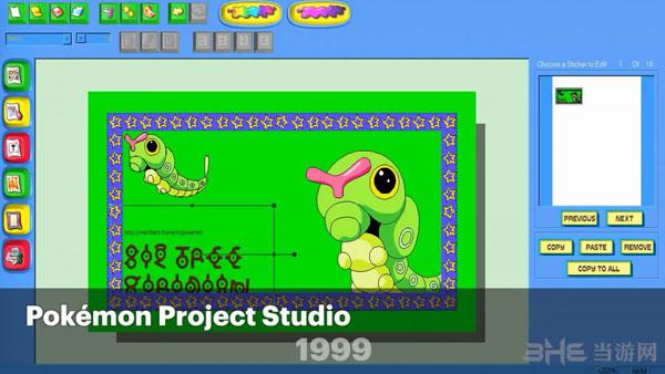口袋妖怪20周年纪念视频截图3
