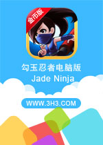 勾玉忍者电脑版(Jade Ninja)安卓破解修改金币版v1.0.2