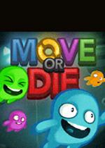 移动或死亡(Move or Die)v1.1.5中文版