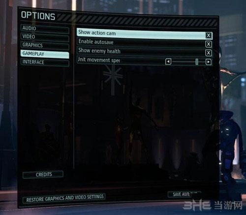 幽浮2去掉战斗中敌我各种不知所谓的停顿MOD截图0