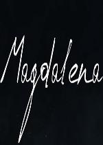 马格达莱纳