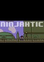 忍者道(Ninjahtic)硬盘版Build20160223
