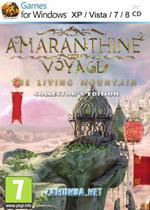 不朽旅程2:生命之山(Amaranthine Voyage 2)中文破解版