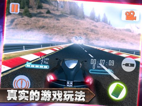 3D极限赛车传奇电脑版截图1