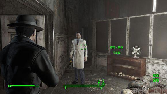 辐射4凯伯宅邸的秘密