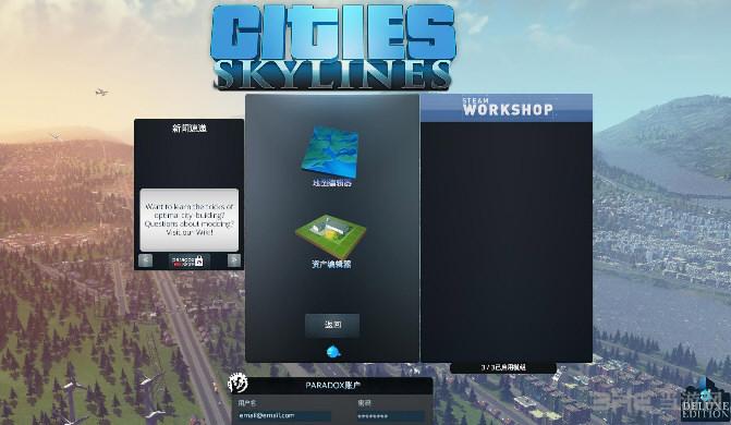 城市:天际线11号(v1.3.1-f1)升级档+破解补丁截图0