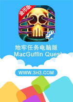�����������(MacGuffin Quest)���ƽ��Ľ�Ұ�v2.4