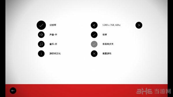 杀手GO:终极版简体中文汉化补丁截图0