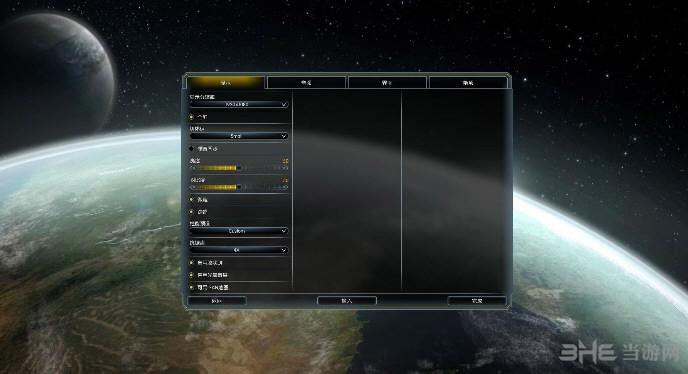 银河文明3雇佣兵DLC破解补丁截图0