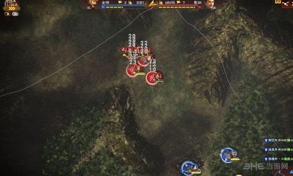 三国志13火计BUG守城攻略3