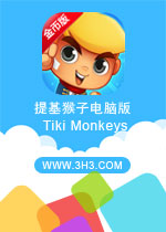 �����ӵ��԰�(Tiki Monkeys)��׿�ƽ����Ľ�Ұ�v1.2.0