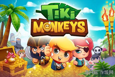 提基猴子电脑版截图0