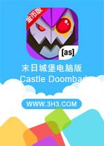 末日城堡电脑版(Castle Doombad)安卓破解金币版v1.0