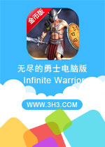 �޾�����ʿ���԰�(Infinite Warrior)��׿�ƽ��޸İ�v1.002