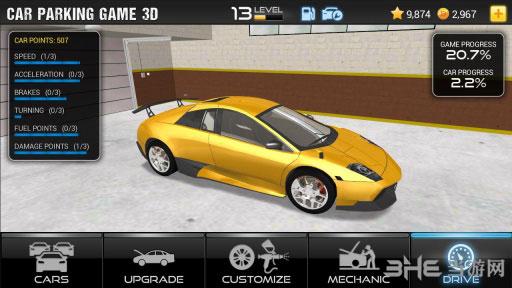 3D停车游戏电脑版截图2