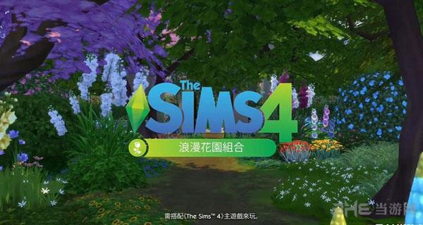 模拟人生4浪漫花园1