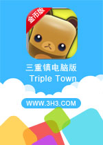 三重镇电脑版(Triple Town)安卓破解修改版v1.89.4