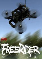 四旋翼飞行模拟器(FPV Freerider)破解版