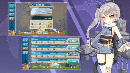 战舰少女R电脑版截图2