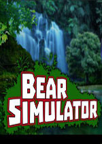 模拟野熊(Bear Simulator)破解版