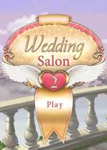 婚礼沙龙2