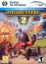 炮塔防御2(Fieldrunners 2)PC中文版