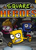 方块英雄(Square Heroes)硬盘版v1.6.0