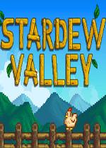 星露谷物语(Stardew Valley)集成游戏原声中文版v1.07H