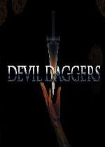 恶魔匕首(Devil Daggers)PC硬盘版