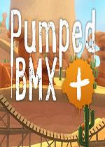 小轮车冒险+(Pumped BMX +)PC硬盘版