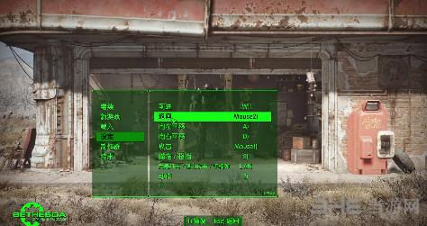 辐射4正式版3号(v1.3)升级档+破解补丁截图0