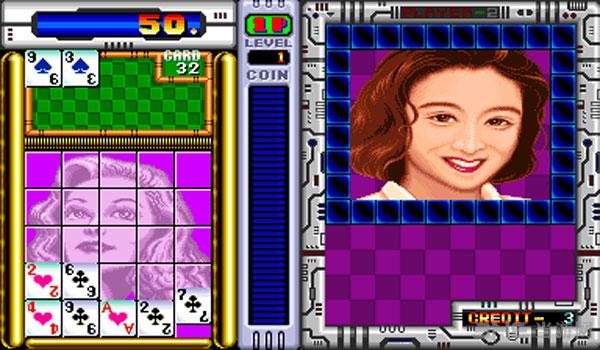 美女扑克2代截图1