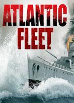 大西洋舰队(Atlantic Fleet)PC硬盘版