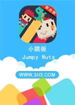 С�����԰�(Jumpy Nuts)��׿��������ƽ��v1.11