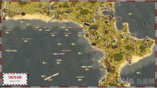 战斗命令:太平洋朝阳DLC破解补丁截图1