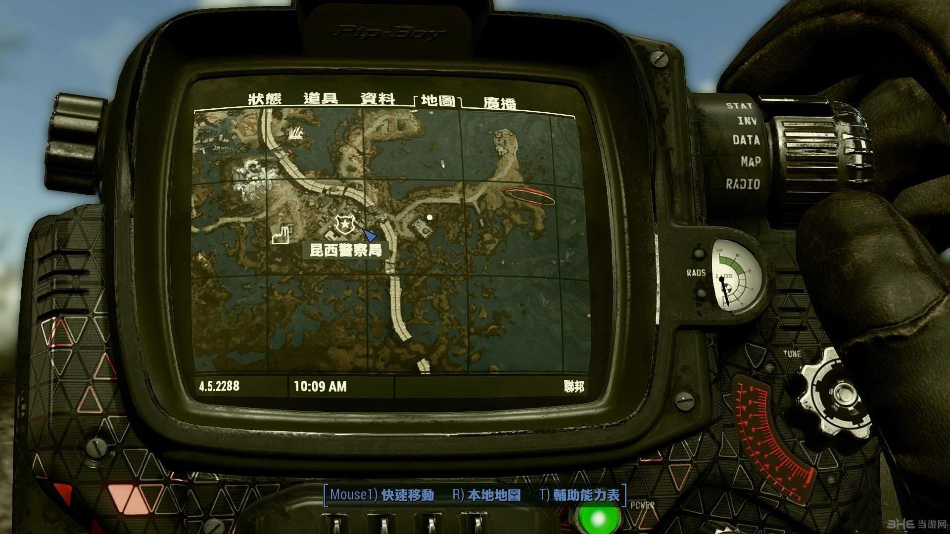 辐射4改良卫星地图MOD截图0