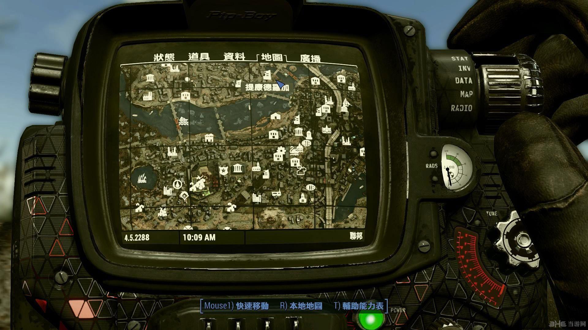 辐射4改良卫星地图MOD截图1