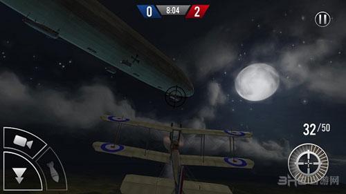 王牌学院黑色飞行电脑版截图3